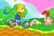 Bisiklet Gezisi