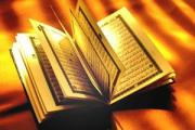 Kur'an Oku