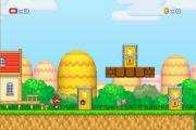 Mario Yıldız Toplama