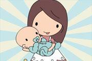 Benim Bebeğim