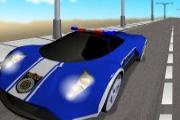 Acil Polis
