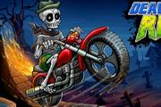 The Skeleton Driver