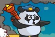 Acımasız Pandalar