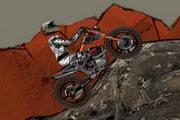 Arazi Motor Sürüşü