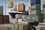 Limanda Saldırı
