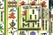 Şangay Falı
