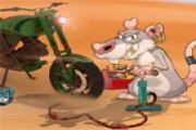 Motor Mouse