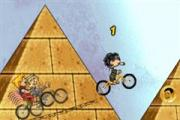 Bisiklet Turnuvası