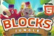 Blok Ormanı