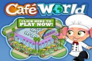 Goodgame Online Cafe