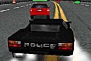 Polis Takibi