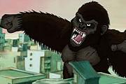 Tehlikeli Goril