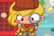 Tembel Dedektif