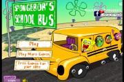 Bus Rush