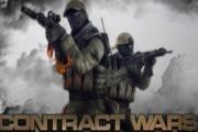 Sözleşme Savaşları