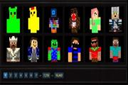 Minecraft Skin Editör