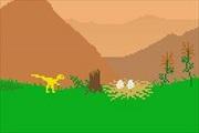 Koş Dino