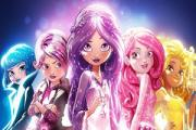 Yıldız Kızları
