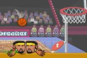 Koca Kafa Basketbol Engelsiz